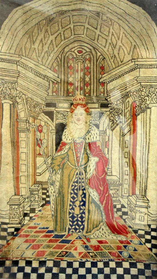 A 17th century needlework panel, depicting Elizabeth I, 24 x 13.75in.
