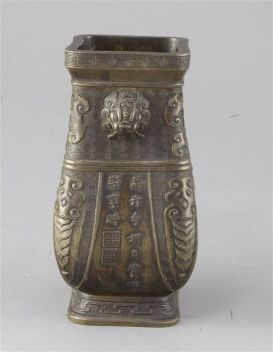 A Chinese archaistic bronze vessel, fanghu, Xuande mark but 17th/18th century, height 15.3cm