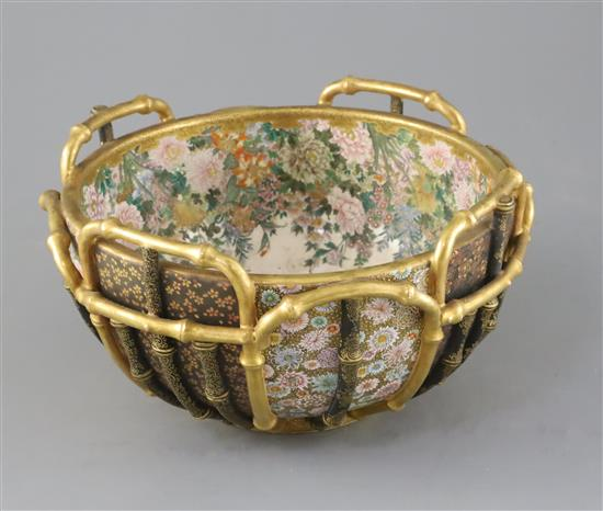 A fine Japanese Satsuma pottery basket moulded bowl, by Kinkozan, Meiji period, Diam.21cm