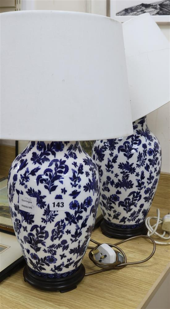 A pair of Laura Ashley table lamps